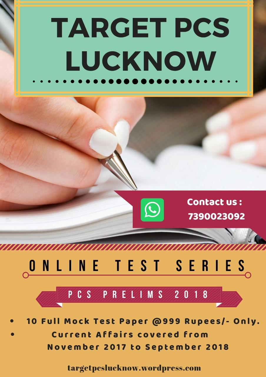 UPPSC / UPPCS Prelims Test Series - Target PCS Lucknow